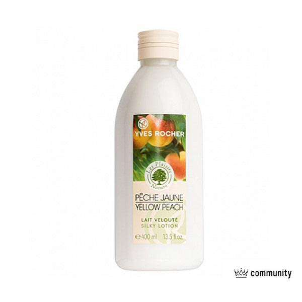 Yellow Peach Silky Body Lotion