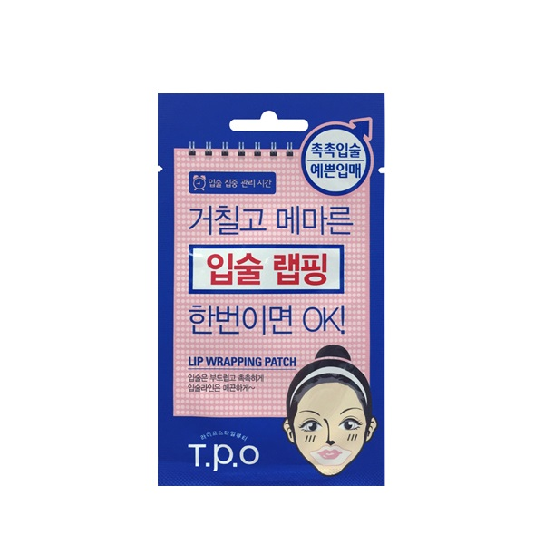 T.P.O Lip Wrapping Patch