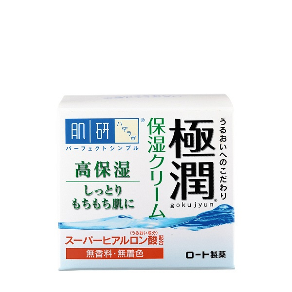 Gokujyun Hyaluronic Acid Moisturizing Cream