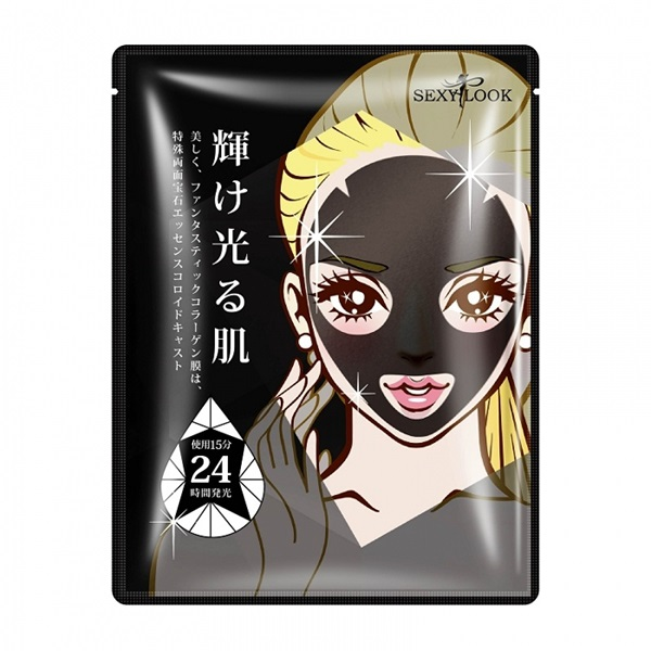Hydrating Hydrogel Mask