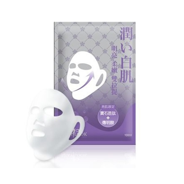 White Gold Double Lifting Mask