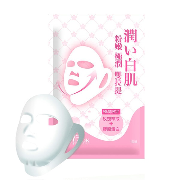 Rose + Collagen Double Lifting Mask