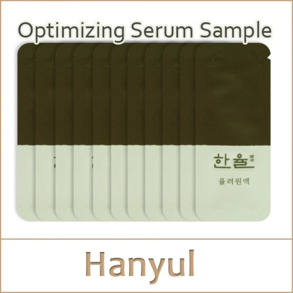 Optimizing Serum