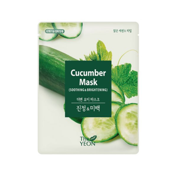 Cucumber Mask Soothing & Brightening