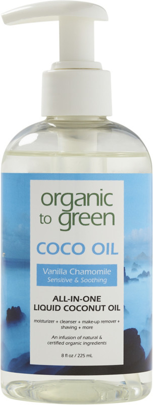 Online Only Vanilla Chamomile Coconut Oil for Face - Sensitive & Soothing